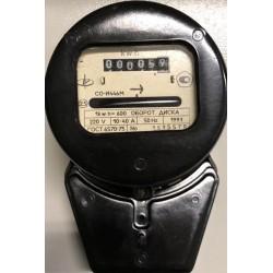 Elektros skaitiklis 1F 230V...