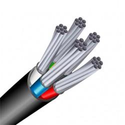 YAKY 5x35 kabelis aliumininis
